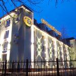 Гостиничный комплекс «Европейский» вечером